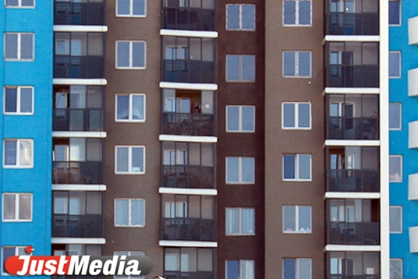 Юрбаза создана, но свердловские застройщики не торопятся строить доходные дома