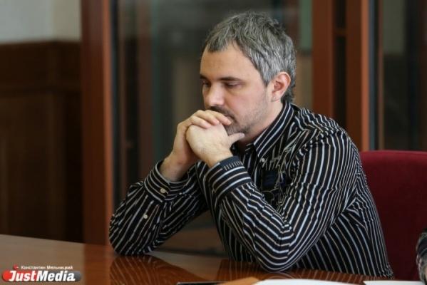 Дело Дмитрия Лошагина поступило в Свердловский областной суд