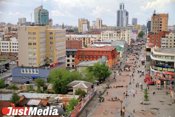Ура! Выходные в Екатеринбурге будут солнечными и теплыми