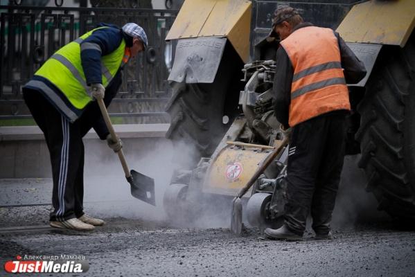 Дорожные рабочие поочередно закроют четную и нечетную стороны улицы Бориса Ельцина на ремонт