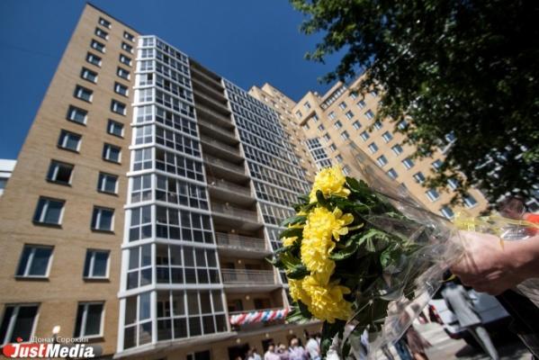 Квартиры в центре Екатеринбурга продолжают дорожать. Остальные районы теряют в цене