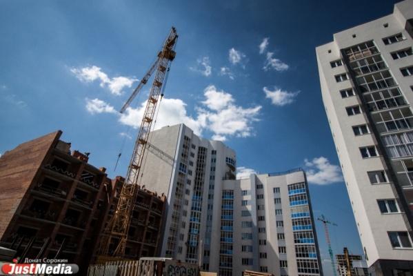 Высокие темпы жилищного строительства в Свердловской области стимулируют производство стройматериалов