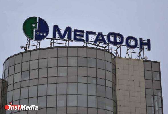 «МегаФон» соединил по ВОЛС север Свердловской области с ХМАО