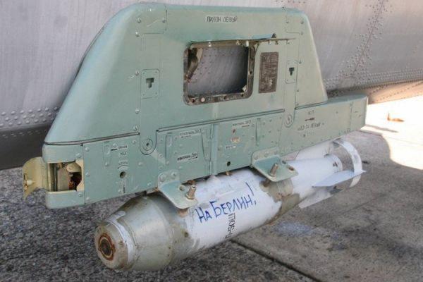 Немецкие СМИ увидели на российских авиабомбах надписи: «На Берлин!» и «За Сталина!»
