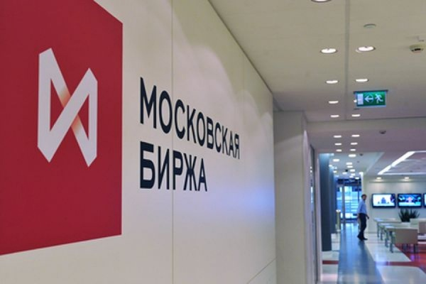Торги на Московской бирже приостанавливались из-за технического сбоя