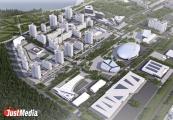 На месте несбывшегося ЭКСПО-парка появится жилой квартал с метро, спортивными центрами и транспортно-пересадочным узлом. ПРОЕКТ