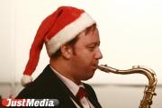 В Екатеринбурге на Дне города выступят духовые оркестры из Италии и Австрии