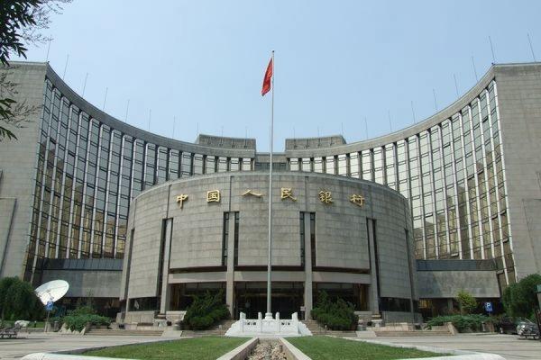 Народный банк Китая 13 августа снизил курс юаня к доллару США еще на 1,12%