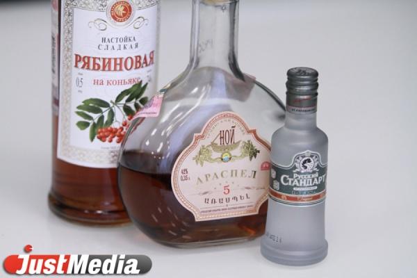 В Екатеринбурге осудили женщину, продававшую алкоголь подросткам