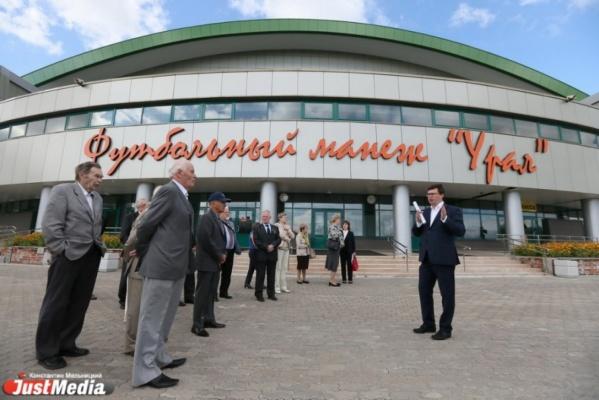 Ветераны спорта и наук проверили Екатеринбург на готовность к ЧМ-2018