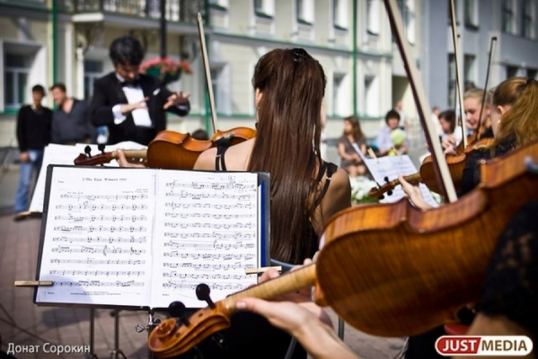 Свердловская филармония даст грандиозный open air в Историческом сквере