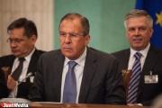 Лавров не взял Куйвашева в Совет глав субъектов при МИДе