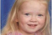 СК завершил расследование убийства восьмилетней Саши Зыбарь