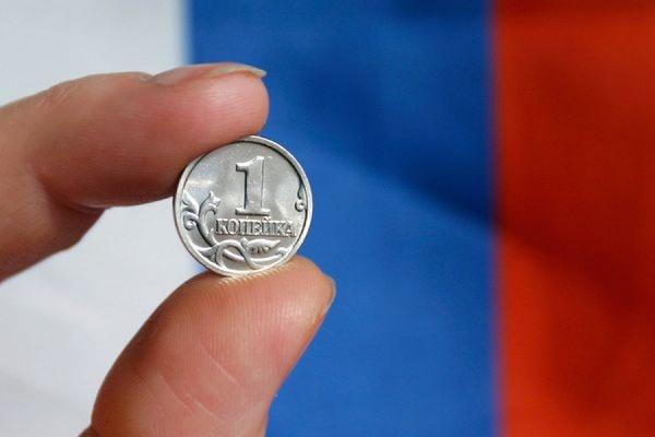 Аналитики Moody's спрогнозировали дальнейшее углубление рецессии экономики РФ