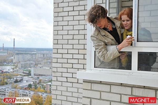 В Екатеринбурге продажи квартир с начала года сократились на 34 процента