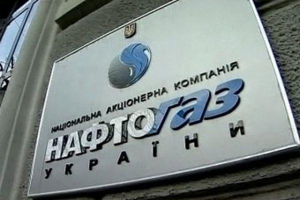 «Газпром» подал иск в Стокгольмский арбитраж к «Нафтогазу» на 29 млрд долларов