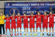 Юношеская сборная России осталась без медалей чемпионата мира по гандболу