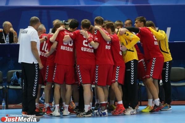 Юношеская сборная России по гандболу заняла одиннадцатое место на домашнем чемпионате мира