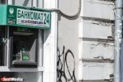 На Синих Камнях неизвестные взорвали и ограбили банкомат Сбербанка