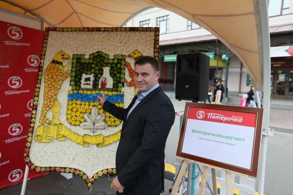 Герб из овощей и фруктов стал подарком жителям Екатеринбурга на День города