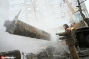Из-за утреннего фонтана кипятка на Шевченко без воды остались семь домов и детский сад