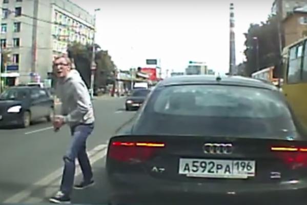 Мать автохама на Audi, избившего беременную девушку в центре Екатеринбурга, уволилась из прокуратуры