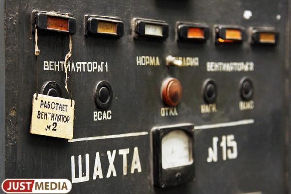 Роспотребнадзор приостановил деятельность екатеринбургского предприятия из-за нарушений в хранении рентгеновского аппарата