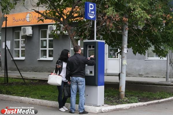 Мэрия Екатеринбурга судится с налоговой из-за паркоматов