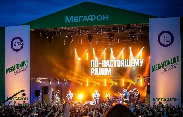 Самый масштабный рок-хор в истории города организует «МегаФон»
