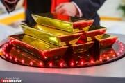 Березовский посоперничает с Магаданом за титул золотой столицы России