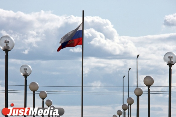 Сотни екатеринбуржцев с дымовыми факелами выложат российский триколор