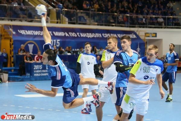 Франция заняла первое место на чемпионате мира по гандболу в Екатеринбурге