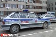 В общежитии Среднеуральска мужчина поджег соседям дверь. Три человека, в том числе ребенок получили ожоги