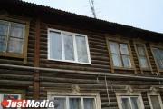 Жильцов обрушившегося барака в поселке Малышева подселили к клопам и тараканам