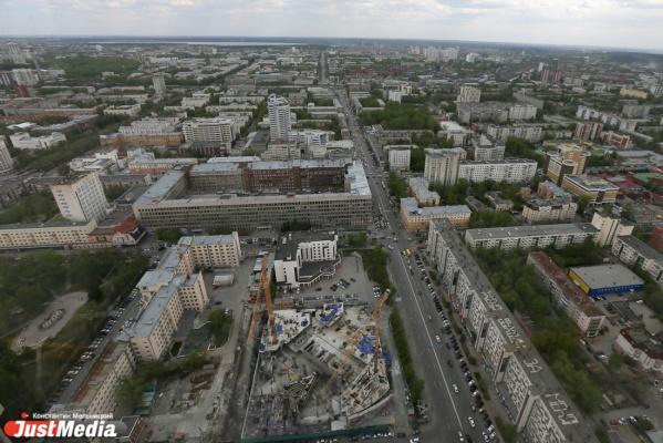 публичные слушания в екатеринбурге по вопросам градостроительств: