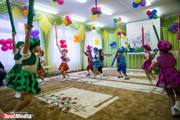 В сентябре в Екатеринбурге откроют еще пять детских садов на 1250 мест