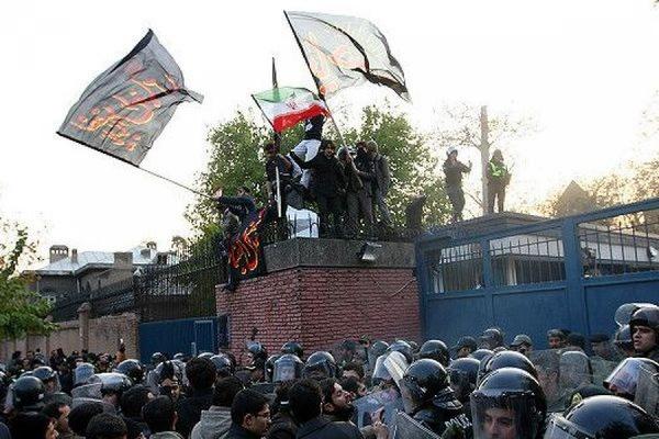 Великобритания вновь открыла свое посольство в Тегеране