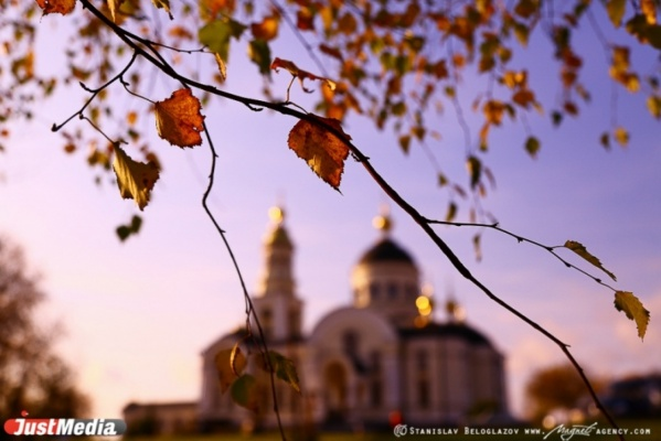 Всю неделю в Екатеринбурге будет холодно и временами дождливо