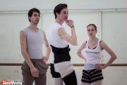 Международное жюри определило состав участников екатеринбургского проекта «Dance-платформа–2015»