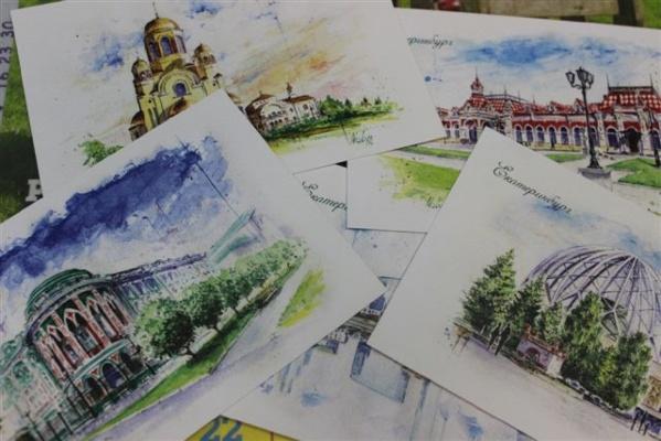 Виды екатеринбурга открытки 52