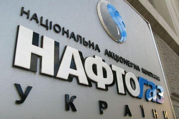НАК «Нафтогаз Украины» опроверг сообщения о запросе аванса у «Газпрома»