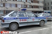 В поселке Балтым при взрыве погиб человек. Мужчина распиливал боеприпас