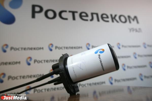 «Ростелеком» привел оптику в дом контор «Строганов»
