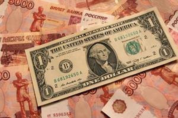 Власти РФ приготовились к курсу доллара выше 75 рублей в течении ближайших трех лет