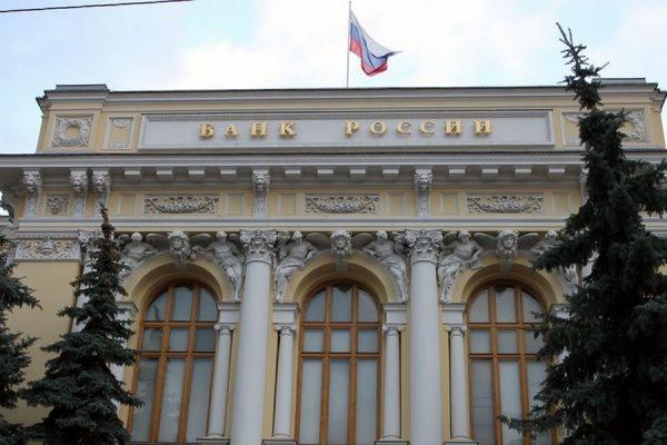 ЦБ РФ отозвал лицензии у банков «Евромет» и «Бизнес для бизнеса»