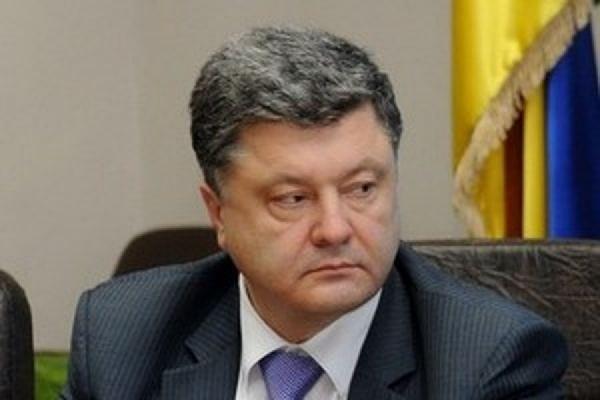 Порошенко подписал указ о защите украинских прав и интересов в Крыму