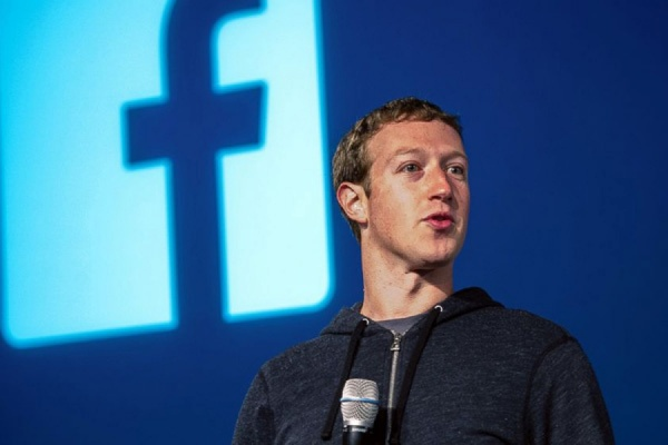 Facebook посещает 1 млрд человек в сутки