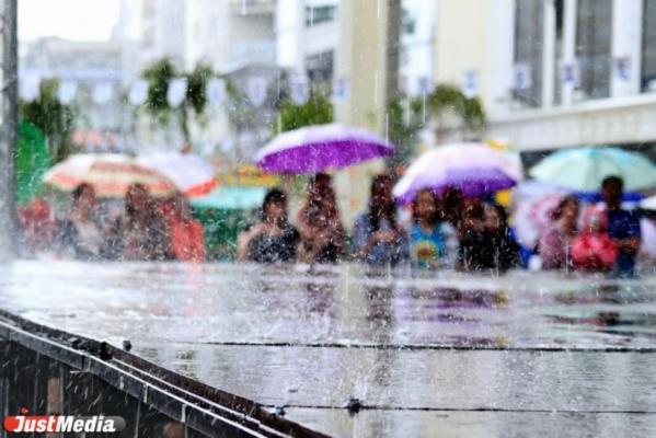 В выходные в Екатеринбурге будет плюс пятнадцать и дожди