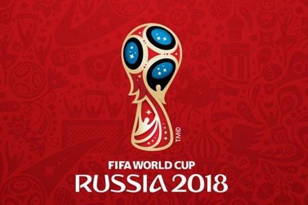 Правительство РФ выделило больше 664 миллионов на объекты Чемпионата мира-2018