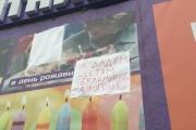 «Надоело ждать, пока руководство «протрезвеет». Депутат Коробейников заклеил скандальный баннер сети алкомаркетов